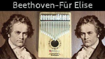 Beethoven – Für Elise Kalimba Cover – Kalimba Notaları – Kalimba Tabs